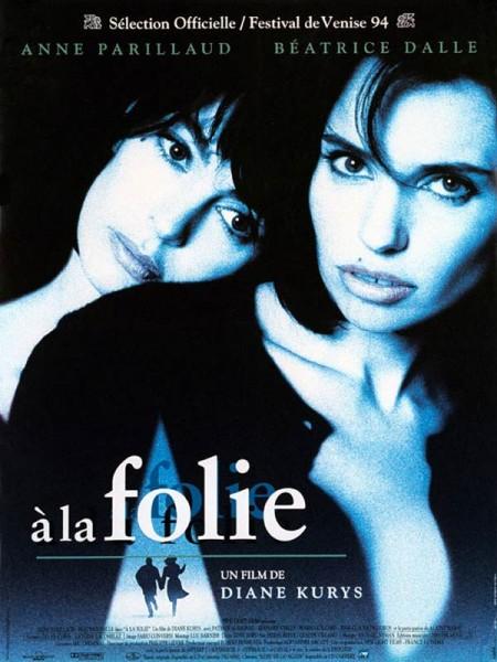 Cine974, À la folie