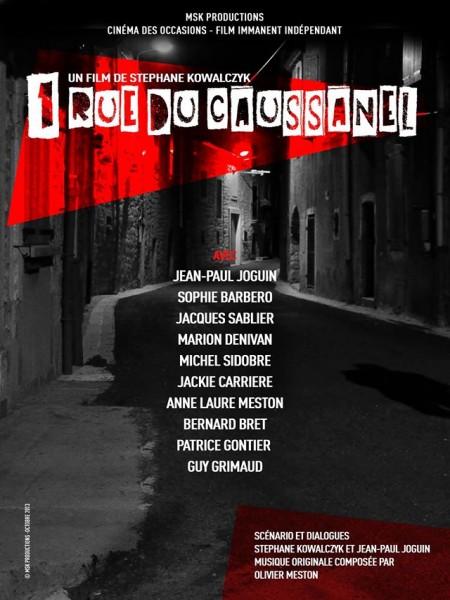 Cine974, 1, rue du Caussanel