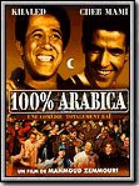 Cine974, 100% Arabica