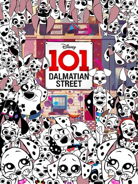 Cine974, 101, rue des Dalmatiens