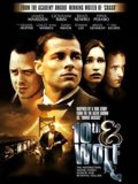 Cine974, 10th & Wolf