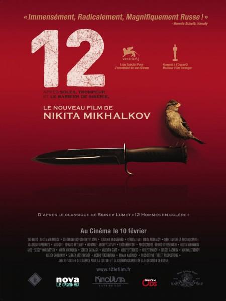 Cine974, 12