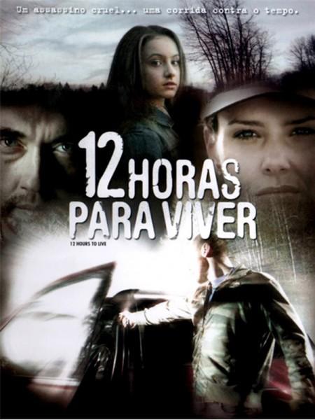 Cine974, 12 Hours to Live
