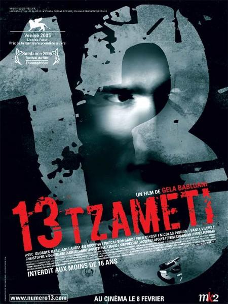 Cine974, 13 Tzameti
