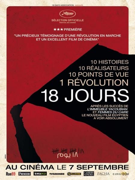 Cine974, 18 jours