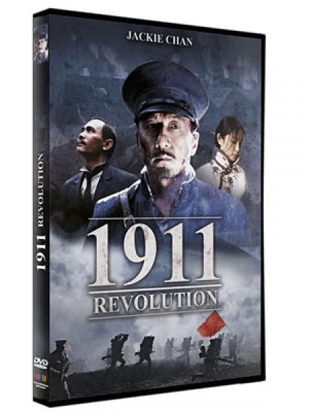Cine974, 1911 : Révolution