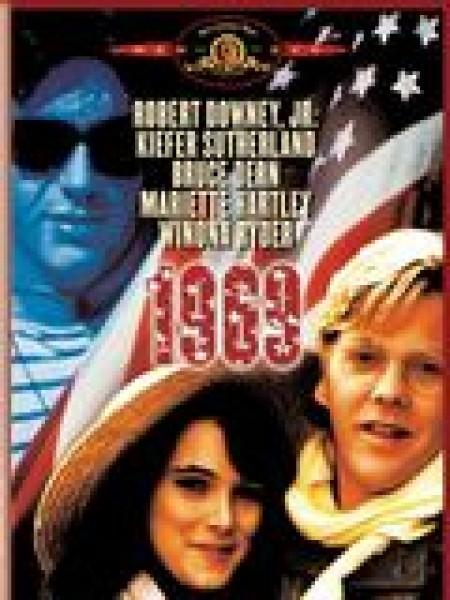 Cine974, 1969