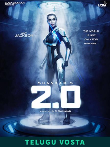 Cine974, 2.0 - Version Telugu