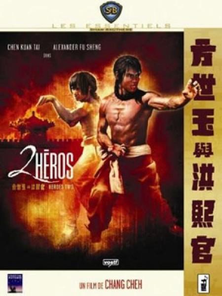 Cine974, 2 Héros