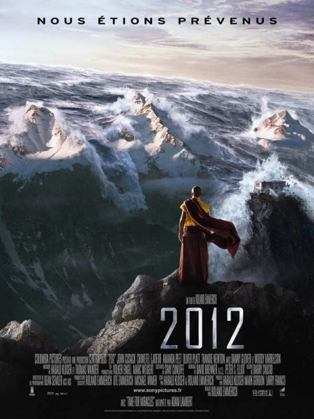 Cine974, 2012