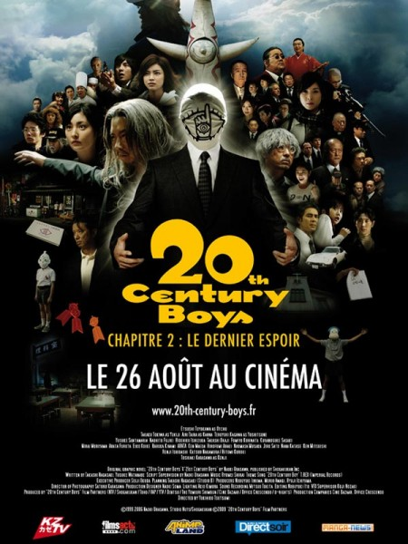 20th century boys chapitre 2 le dernier espoir de yukihiko tsutsumi cine974. Black Bedroom Furniture Sets. Home Design Ideas