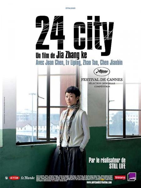 Cine974, 24 City
