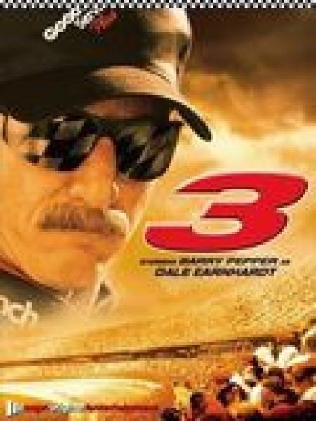 Cine974, 3 : The Dale Eanrhardt Story