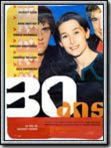 Cine974, 30 ans