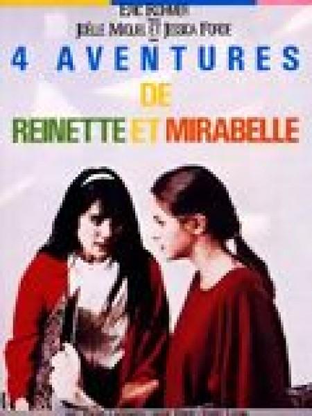Cine974, 4 aventures de Reinette et Mirabelle