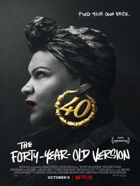 Cine974, 40 ans, toujours dans le flow
