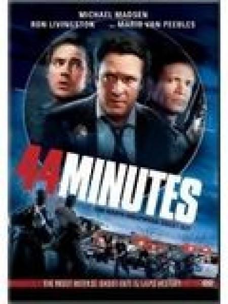 Cine974, 44 minutes de terreur