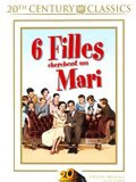 Cine974, 6 filles cherchent un mari