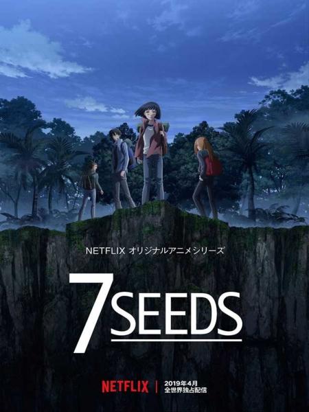 Cine974, 7 Seeds