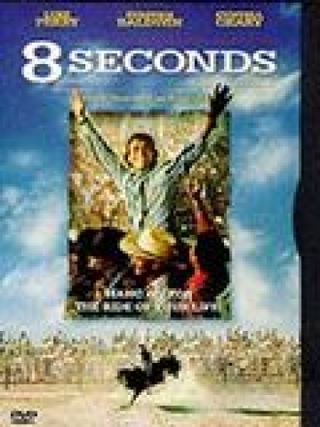 Cine974, 8 Seconds