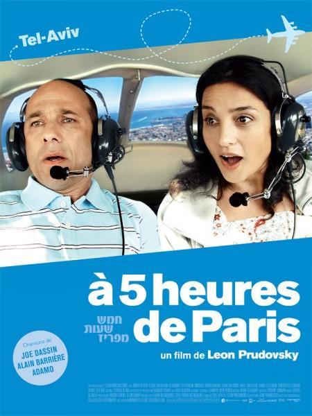 Cine974, A 5 heures de Paris