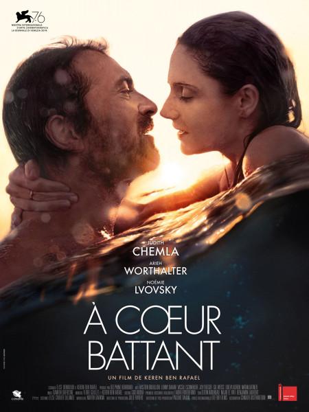 Cine974, A cœur battant