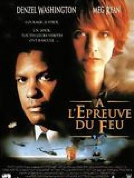 Cine974, A l'épreuve du feu