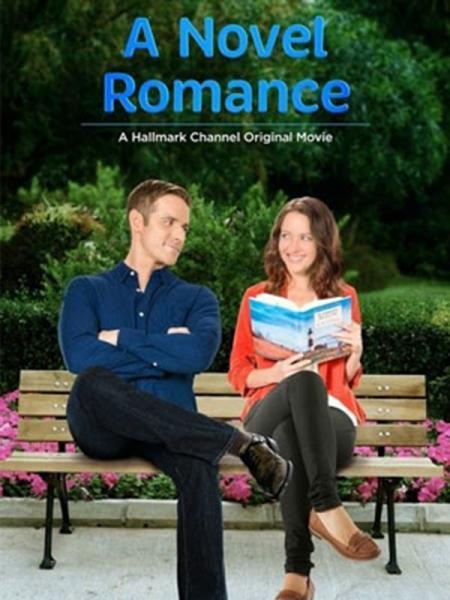 Cine974, A Novel Romance