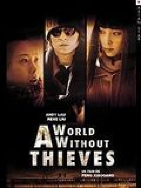 Cine974, A World Without Thieves