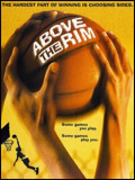 Cine974, Above the Rim