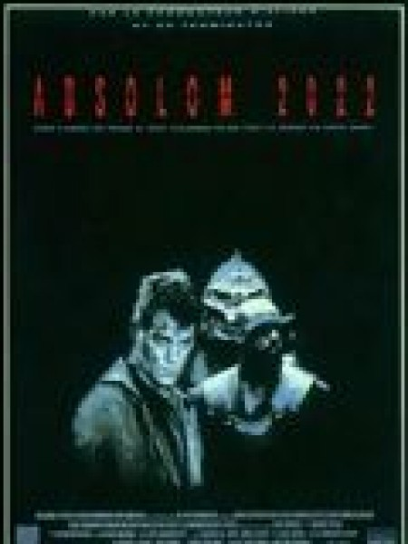 Cine974, Absolom 2022