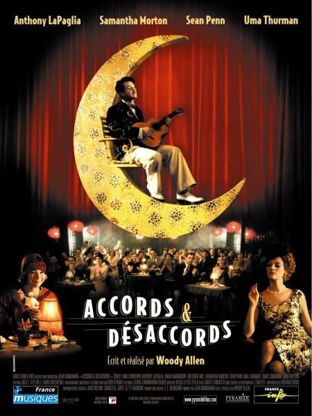 Cine974, Accords et désaccords