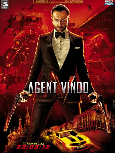 Cine974, Agent Vinod