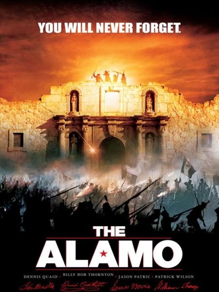 Cine974, Alamo