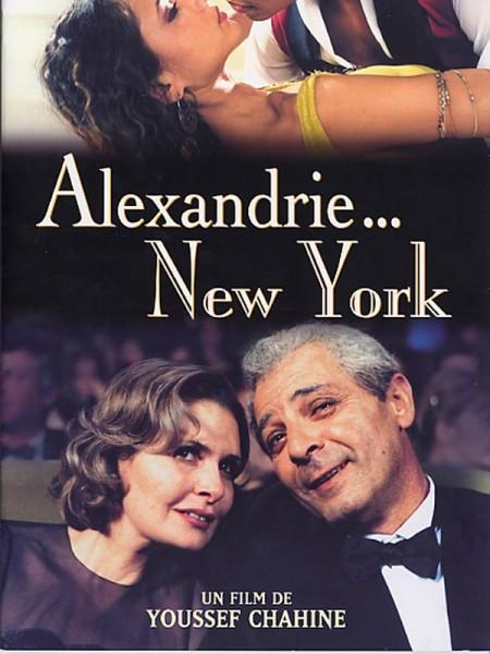 Cine974, Alexandrie... New York