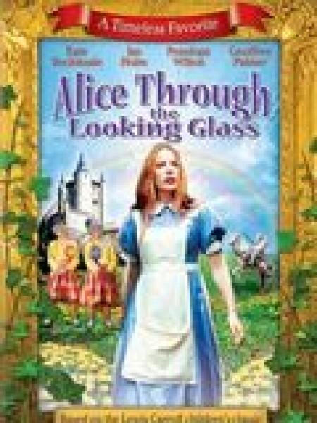 Cine974, Alice au pays des merveilles : À travers le miroir