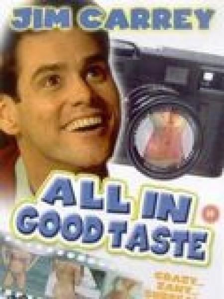 Cine974, All in Good Taste