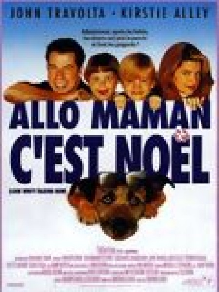 Cine974, Allo maman c'est Noël