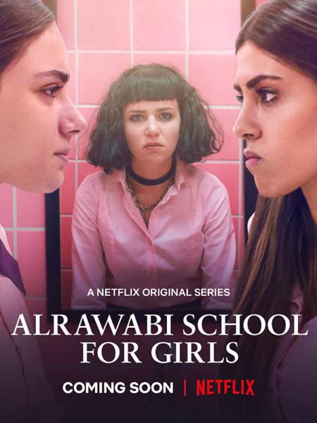 Cine974, AlRawabi School for Girls