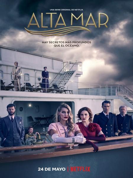 Cine974, Alta Mar