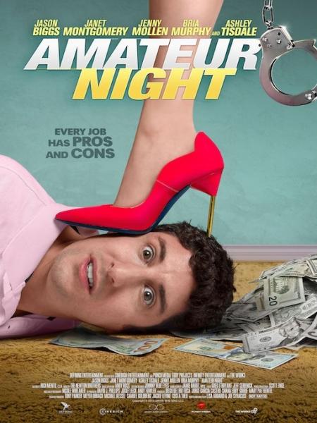 Cine974, Amateur Night