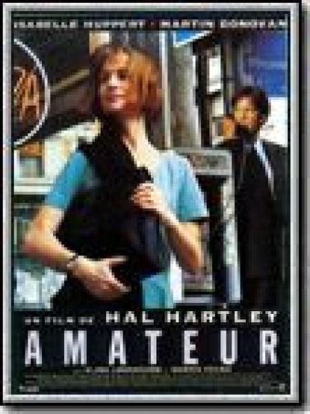 Cine974, Amateur