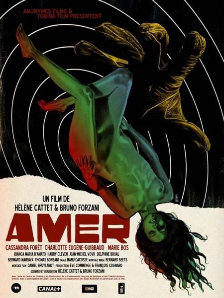Cine974, Amer
