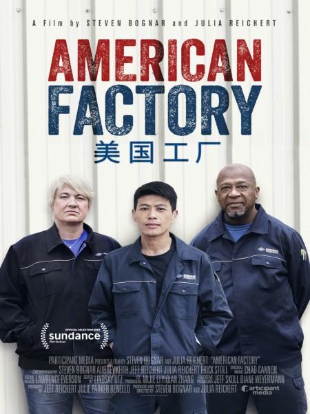 Cine974, American Factory