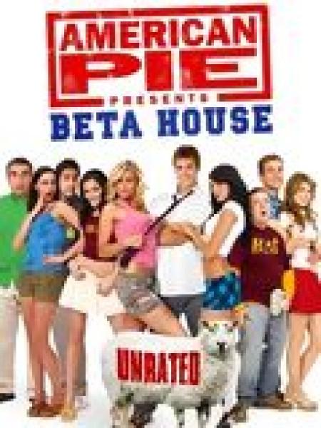 Cine974, American Pie : Campus en folie  (V)