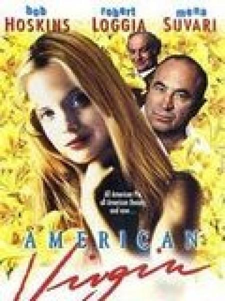American virgin de jean pierre marois cine974 for Jean pierre marois