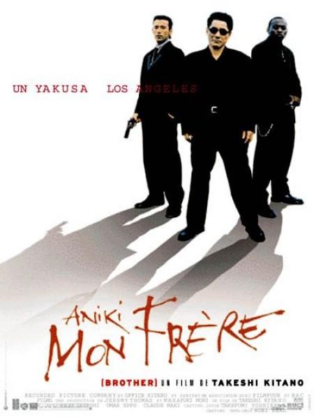Cine974, Aniki, mon frere
