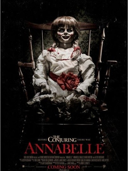 Cine974, Annabelle