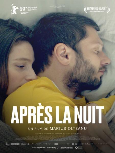 Cine974, Après la nuit