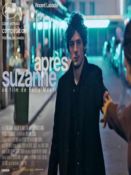 Cine974, Après Suzanne